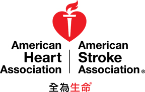 Stroke Care Quality And Prevention A Priority in China